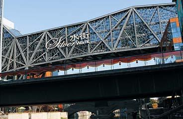 宁波南部商务区水街钢结构工程